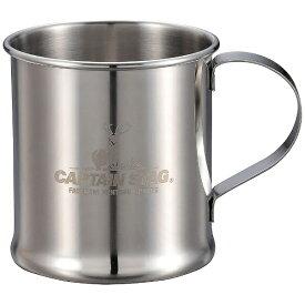 キャプテンスタッグ CAPTAIN STAG NEWレジェルテ ステンレスマグカップ310ml UH-2014