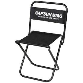 キャプテンスタッグ CAPTAIN STAG グラシア レジャーチェア大(ブラック) UC-1800