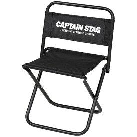 キャプテンスタッグ CAPTAIN STAG グラシア レジャーチェア中(ブラック) UC-1801
