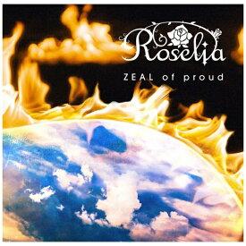 インディーズ Roselia/ ZEAL of proud Blu-ray付生産限定盤【CD】