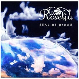 インディーズ Roselia/ ZEAL of proud 通常盤【CD】