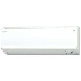 ダイキン DAIKIN 【標準工事費込み】エアコン 2021年 スゴ暖 HXシリーズ[極暖&寒冷地仕様] ホワイト S22YTHXS-W [おもに6畳用 /100V]