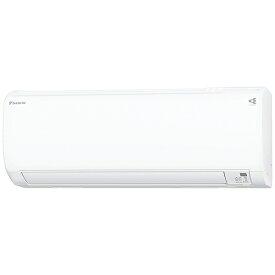 ダイキン DAIKIN 【標準工事費込み】エアコン 2021年 スゴ暖 KXシリーズ[極暖&寒冷地仕様] ホワイト S22YTKXS-W [おもに6畳用 /100V]