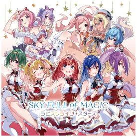 ビクターエンタテインメント Victor Entertainment ラピスリライツ・スターズ/ SKY FULL of MAGIC 通常盤【CD】