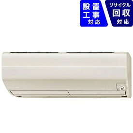 三菱 Mitsubishi Electric エアコン 2021年 霧ヶ峰 Zシリーズ ブラウン MSZ-ZW2821-T [おもに10畳用 /100V]【point_rb】