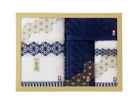 西川 NISHIKAWA 【いせ辰】タオルセットB1F2W1(バスタオル1枚/フェイスタオル2枚/ウォッシュタオル1枚)