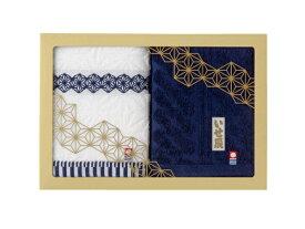 西川 NISHIKAWA 【いせ辰】タオルセットF2(フェイスタオル2枚)
