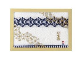 西川 NISHIKAWA 【いせ辰】タオルセットB1(バスタオル1枚)