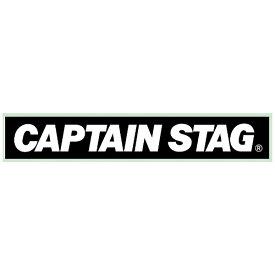 キャプテンスタッグ CAPTAIN STAG CSステッカー(ロゴ・ブラック)230X37M UM-1529