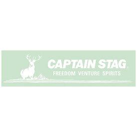 キャプテンスタッグ CAPTAIN STAG CSステッカー(ロゴマーク・ホワイト)234X5 UM-1532