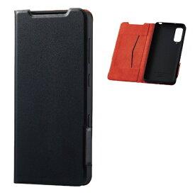 エレコム ELECOM Android One S8 レザーケース 手帳型 UltraSlim 薄型 磁石付き ブラック PM-K202PLFUBK