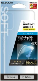 エレコム ELECOM Android One S8 ソフトケース 極み クリア PM-K202UCTCR