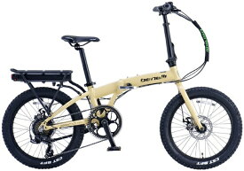 BENELLI ベネリ 【eバイク】20型 折りたたみ電動アシスト自転車 ZERO N2.0FAT (サンドベージュ/外装7段変速)【組立商品につき返品不可】 【代金引換配送不可】