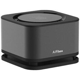 YFLife ワイエフライフ ナノ光触媒空気清浄機 AIRbox (エアーボックス) YFAMABBK [適用畳数:4畳 /車載・省スペース用]