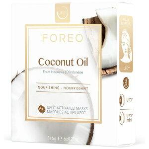 FOREO フォレオ UFOフェイスマスク Coconut Oil(ココナッツオイル)【乾燥によるダメージ肌用】 F9267Y