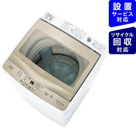AQUA アクア 【ビックカメラグループオリジナル】全自動洗濯機 GSシリーズ フロストゴールド AQW-GS70JBK-FG [洗濯7.0kg /乾燥機能無 /上開き]AQWGS70J_W[洗濯機 7kg]【point_rb】
