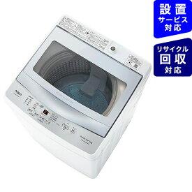 AQUA アクア 全自動洗濯機 フロストシルバー AQW-GS50JBK-FS [洗濯5.0kg /乾燥機能無 /上開き][洗濯機 5kg]【point_rb】