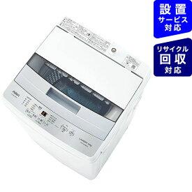 AQUA アクア 全自動洗濯機 フロストシルバー AQW-S45JBK-FS [洗濯4.5kg /乾燥機能無 /上開き][洗濯機 4.5kg]