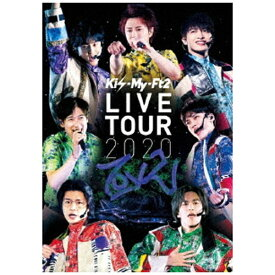 エイベックス・エンタテインメント Avex Entertainment Kis-My-Ft2/ Kis-My-Ft2 LIVE TOUR 2020 To-y2 通常盤DVD【DVD】 【代金引換配送不可】