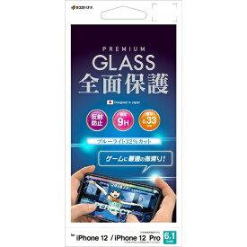 ラスタバナナ RastaBanana iPhone 12/12 Pro 6.1インチ対応 ゲーム用 反射防止 反射防止 GXY2582IP061