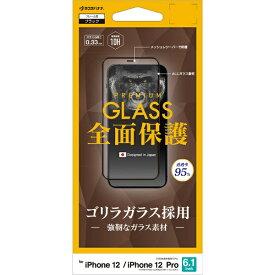 ラスタバナナ RastaBanana iPhone 12/12 Pro 6.1インチ対応 2.5D全面ゴリラ 光沢ガラス FGG2594IP061