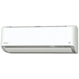 ダイキン DAIKIN 【標準工事費込み】エアコン 2021年 スゴ暖 DXシリーズ[寒冷地モデル・屋外電源タイプ] ホワイト S80YTDXV-W [おもに26畳用 /200V]