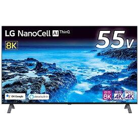 LG 液晶テレビ 55NANO95JNA [55V型 /8K対応 /BS 8Kチューナー内蔵 /YouTube対応 /Bluetooth対応][テレビ 55型 55インチ]