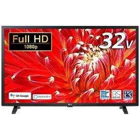 LG 液晶テレビ 32LX6900PJA [32V型 /フルハイビジョン /YouTube対応 /Bluetooth対応][テレビ 32型 32インチ]