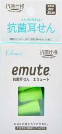 TTC Cleaness 抗菌耳せんemute Cleaness