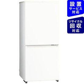 AQUA アクア 冷蔵庫 ミルク AQR-17K-W [2ドア /右開きタイプ /168L][冷蔵庫 一人暮らし 小型 新生活]