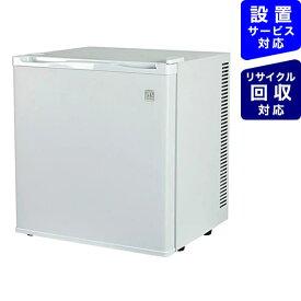 イーエムエー 冷蔵庫 冷庫さん cute ホワイト SR-R2001W [1ドア /右開きタイプ /20L][冷蔵庫 一人暮らし 小型 新生活]