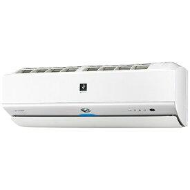 シャープ SHARP 【標準工事費込み】AY-N22X-W エアコン 2021年 N-Xシリーズ ホワイト系 [おもに6畳用 /100V]【point_rb】