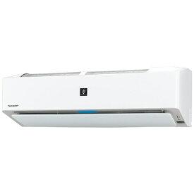 シャープ SHARP 【標準工事費込み】AY-N40H-W エアコン 2021年 N-Hシリーズ ホワイト系 [おもに14畳用 /100V]