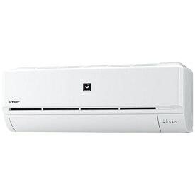 シャープ SHARP 【標準工事費込み】AY-N40D-W エアコン 2021年 N-Dシリーズ ホワイト系 [おもに14畳用 /100V]