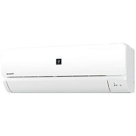 シャープ SHARP AY-N25N-W エアコン 2021年 N-Nシリーズ ホワイト系 [おもに8畳用 /100V]【point_rb】