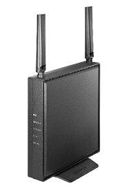 I-O DATA アイ・オー・データ Wi-Fiルーター 1201+574Mbps[PS5動作確認済み] チャコールグレー WN-DEAX1800GR [Wi-Fi 6(ax)/ac/n/a/g/b]