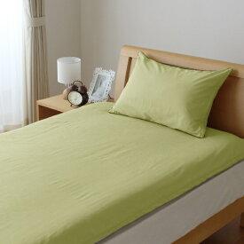 小栗 OGURI メリーナイト(MerryNight) ピロケース 43×63cm スキップ 抗菌防臭加工 両面カラー ファスナー式 緑パイピング グリーン MN661021_53