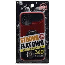 バウト BAUT iPhone 12 mini リング付ケース 耐衝撃フレーム BJI2003RD レッド