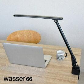 大河商事 TAIGASHOJI LEDクランプ式デスクライト wasser(ヴァッサ) ブラック wasser66 [LED /昼光色〜電球色]