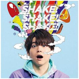 キングレコード KING RECORDS 内田雄馬/ SHAKE!SHAKE!SHAKE! 通常盤【CD】