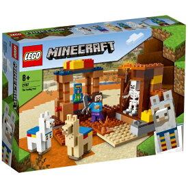 レゴジャパン LEGO LEGO(レゴ) マインクラフト 21167 村人の交易所