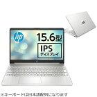 HP エイチピー 206P3PA-AAAB ノートパソコン 15s-fq1125TU-OHB [15.6型 /intel Core i5 /SSD:256GB /メモリ:8GB /2020年12月モデル]【point_rb】