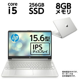 HP エイチピー 206P3PA-AAAC ノートパソコン 15s-fq1125TU [15.6型 /intel Core i5 /SSD:256GB /メモリ:8GB /2020年12月モデル]【point_rb】