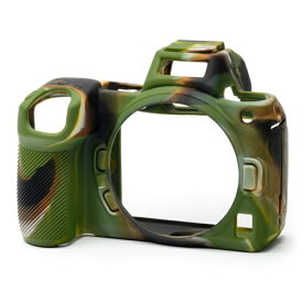 ディスカバード DISCOVERED イージーカバー Nikon Z5用 液晶保護フィルム付属 カモフラージュ