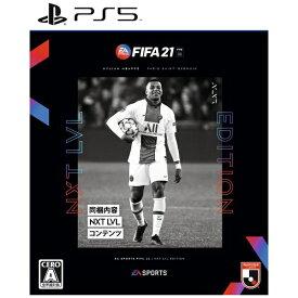 【2021年01月28日発売】 エレクトロニック・アーツ Electronic Arts FIFA 21 NXT LVL EDITION【PS5】