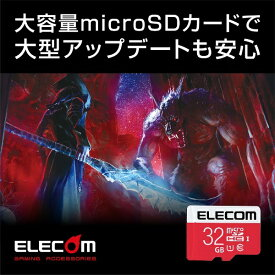 エレコム ELECOM microSDHCカード NINTENDO SWITCH検証済 GM-MFMS032G [32GB /Class10]