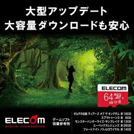 エレコム ELECOM microSDXCカード NINTENDO SWITCH検証済 GM-MFMS064G [64GB /Class10]