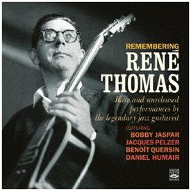 日本クラウン NIPPON CROWN Rene Thomas(g)/ Remembering Rene Thomas【CD】
