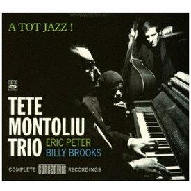 日本クラウン NIPPON CROWN Tete Montoliu(p)/ A Tot Jazz! Complete Concentric Recordings【CD】