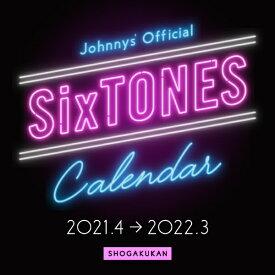 【2021年03月05日発売】 小学館 SHOGAKUKAN SixTONES カレンダー 2021.4-2022.3 JohnnysOfficial【発売日以降のお届け】[ジャニーズ 2021年]